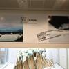 【写真展】R2.6/6(土)_石川直樹「山は人間が生き延びるための根源的な叡智を引きずり出してくれる。」@入江泰吉記念奈良市写真美術館