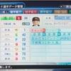 342.オリジナル選手 浅川佑吾選手(パワプロ2019)