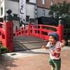 【はりまや橋】県民だけど行ったことなかったので遊びに行った。浜幸の伝説のシュークリームがおいしい。