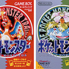 【ゲーム】初代『ポケットモンスター 赤・緑』はバグだらけで最高に面白かった…!