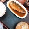 【グルメ】鯖味噌煮と豚汁定食☆
