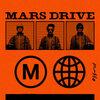 m-flo の新曲 MARS DRIVE 歌詞