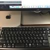 Mac miniを買ったのでわくわくセットアップ
