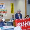 31日、年金者組合県本部大会であいさつ。
