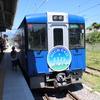 観光列車HIGH RAIL1375で行く小海線の旅~親子鉄にもおすすめ!北海道&東日本パスで行く鉄旅②