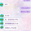 【宅建】【2019年10月①】宅建試験当日①