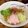 【今週のラーメン1594】 くじら食堂 (東京・東小金井) 油そば 300g