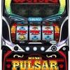山佐「キングパルサー~DOT PULSAR~」の筐体&情報