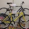 NEWモデル クロスバイク