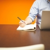 起業を成功させるための5つの秘訣