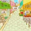 洋菓子店ローズの個人的ポイ活攻略記録。