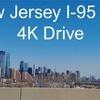 DJI Pocket 2 車載動画4K 自由の女神、マンハッタン、ジャージーシティのスカイラインが右手に見える高速道路