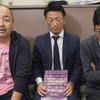【<TAG>通信映像版】2018年12月号「あいちトリエンナーレってなんぞや!?」ゲスト太田栄一朗氏アップしました