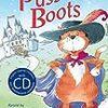 """【英語-多読】絵本~ """"Puss in Boots"""" ~洋書で楽しく学ぼ♪"""