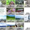 『東京近郊の山ハイク』19コース目「北横岳」(2019年6月8日)
