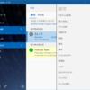 Windows10 Windows10メールでgmailを使った場合の重要メール機能が有効になるようです