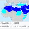 【銘柄分析】Yalla Group LTD(YALA)の企業分析【中東SNS】