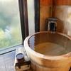紅葉と天の川!ラビスタ大雪山でフレンチと掛け流し温泉4