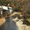 我が町高槻ウォーキング☆彡 摂津峡を歩こう。