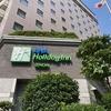 ANAホリデイ・イン仙台:JR仙台駅から徒歩7~8分&住宅街に面した閑静な地区にある「IHG系列のホテル」