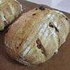 ミックスフルーツとくるみのパン(りんご酵母ストレート中種法)