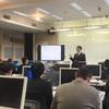 伊万里市ICT研究委員会研修会(2018年1月5日)