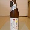 加茂錦 「荷札酒」気水仙 純米大吟醸「雄町」 ver6.2 無濾過生原酒
