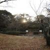 亀居公園( 広島県大竹市)