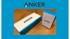 ANKER PowerCore Fusion 5000が最強!超便利モバイルバッテリー