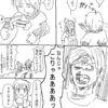 【漫画】ぼくの夢を読んでいってくれ。【リンゴマン第一話②】