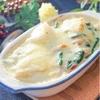 「大根の美味しい食べ方」実はグラタンなんです!簡単なレシピ