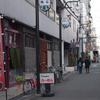 蕎麦 たかま @天七 〜 奴寿司 〜 本気炭火焼鶏 豆 〜 ダイワ食堂