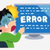 【Rails】ファイルに書いたjQueryが読み込まれないときの対処法