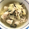 キャベツ盛り盛りスープ