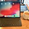 2018年の新型iPad Proは仕事に使えるようになったのか?