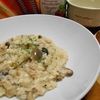 簡単!!本格!!きのこチーズリゾットの作り方/レシピ