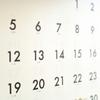 はてなブログで記事の日付を消す方法【コピペするだけ】