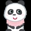 上野動物園の赤ちゃんパンダの名前に応募してみた。+299日目~300日目(日本史、国語、化学、世界史、数学Ⅱ)