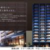 【広島】福山駅徒歩18分 クラース野上町2018年9月完成
