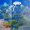 週末道南の旅!日浦岬でソイ・アブラコをねらう!