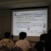 第86回音楽情報科学研究会SIGMUSスペシャルセッション「歌声情報処理最前線!」に行ってきた