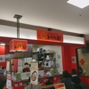 小樽あんかけ処とろり庵 エスタ店 / 札幌市中央区北5条西2丁目 エスタB1F大食品街