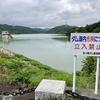 宇多川湖(福島県相馬)