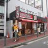 横浜駅周辺に横浜家系らーめん松壱家オープンしました!(ラーメン)横浜駅西口周辺ランチ情報