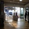 JL693にて宮崎空港へ。