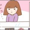 【マチプラ4コマ漫画】バレンタインシーズン到来/恵方の先にあったもの