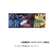 【#遊戯王】「3神幻」のプレイマットがジャンプフェスタで発売決定へ!?