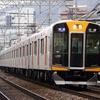 阪神1000系 1208F 【その4】