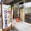 三田市カフェ☆Pono cafe