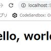 僕にもできた!Reaxt.jsでHelloWorld